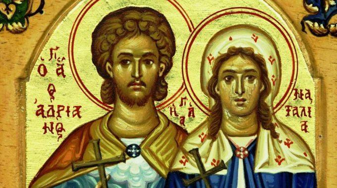 Rugaciunea Sfantului Adrian si Sfanta Natalia